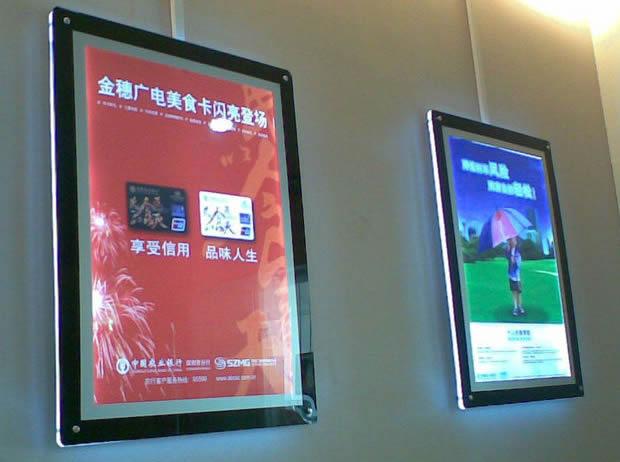 产品展示 LED灯箱 LED广告灯箱 LED发光字 LED电子灯箱 LED魔镜